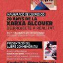 Inauguració de l'exposició: 20 anys de la Xarxa Alcover de projecte a realitat