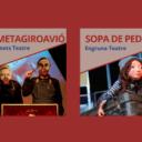 Què propostes de teatre familiar tenim aquesta temporada?